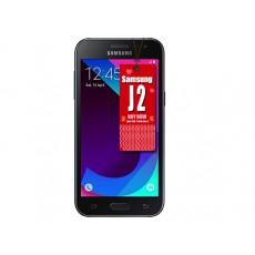 Samsung Galaxy J2 8GB UNLOCKED Only £24.95