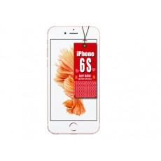 Used Apple iPhone 6S 32GB Unlocked only £89.95 + Free case